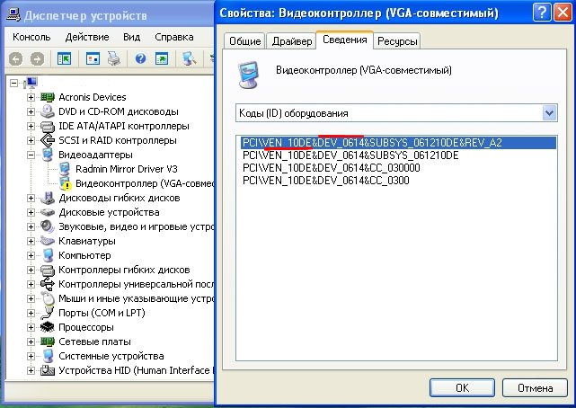 bluetooth адаптер dexp at-bt201 драйвер
