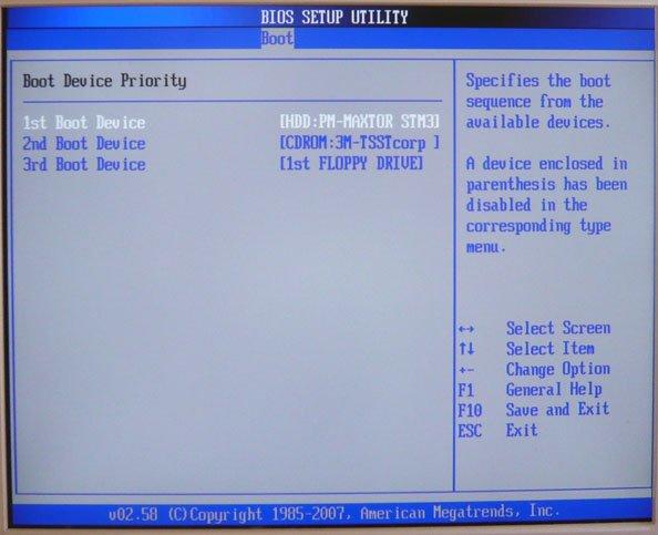 параметр диск в биос