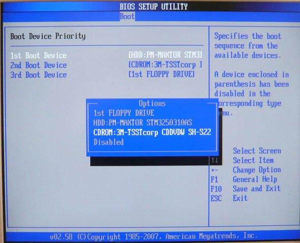 Скачать Драйвер Для Дисковода Для Windows Xp - фото 11