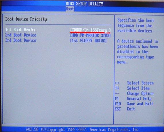 установка Windows 8.1 на ноутбук - фото 10