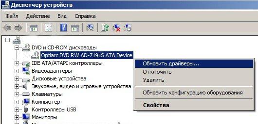 Скачать Драйвер Для Дисковода Для Windows Xp - фото 5