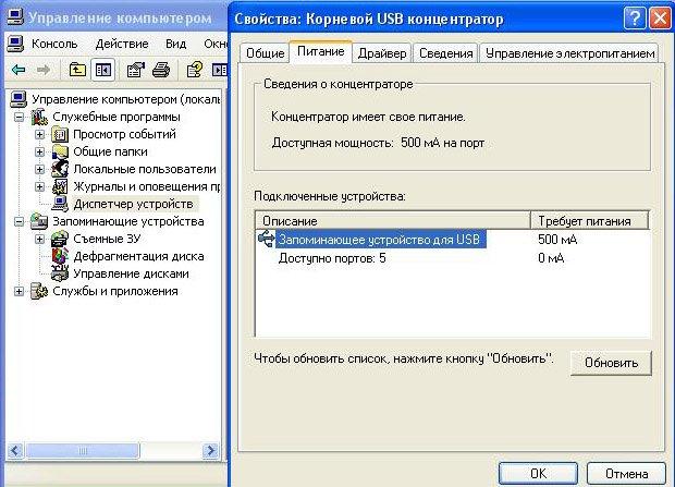 windows не видит флешку linux видит