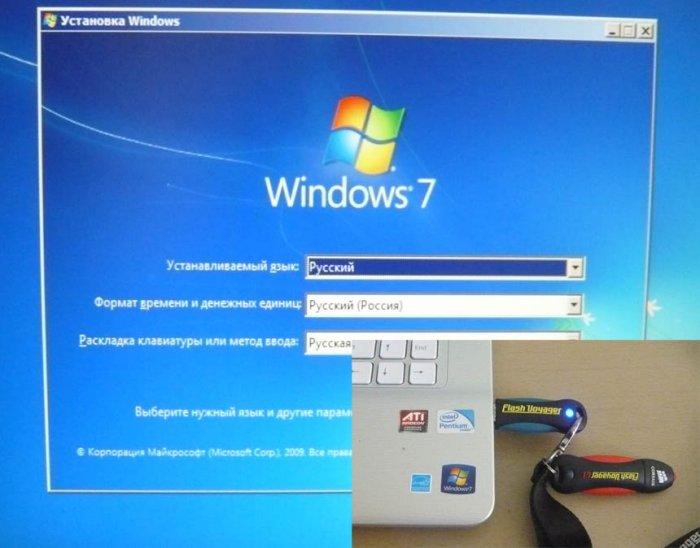Как на ноутбуке сделать загрузку с диска фото 459