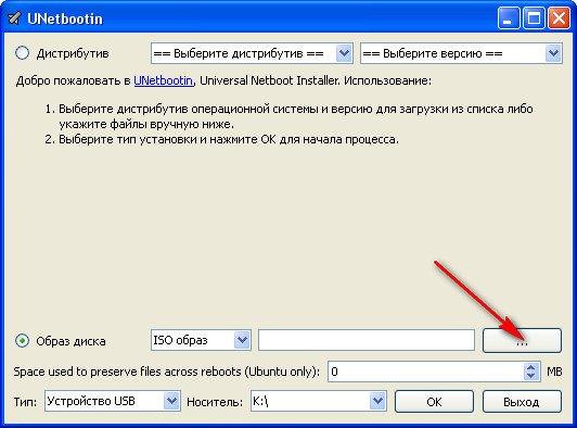 Помогите с ФЛЕШКОЙ и Windows.....