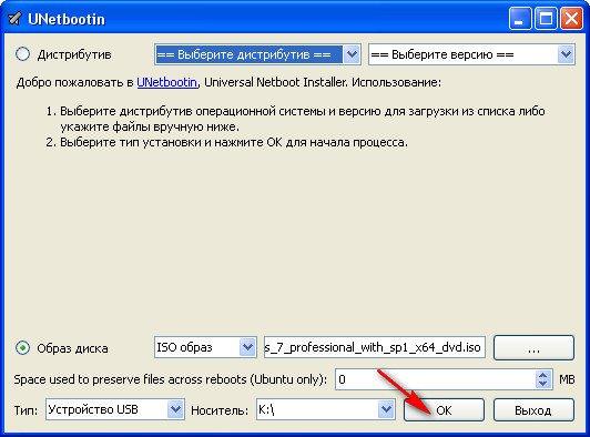 Сделать сайт самому через unetbootin правила бесплатного хостинга