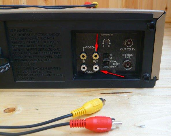 Как сделать запись с аналового видемагнитофонана комьпютер