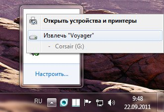 скачать файл windows root system32 haldll