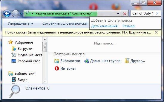 Программы где можно игры на компьютер