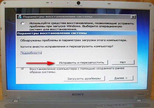 Ноутбук asus x501a восстановление системы