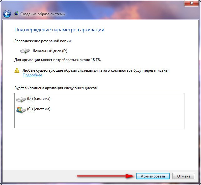 Программа добро пожаловать windows 7