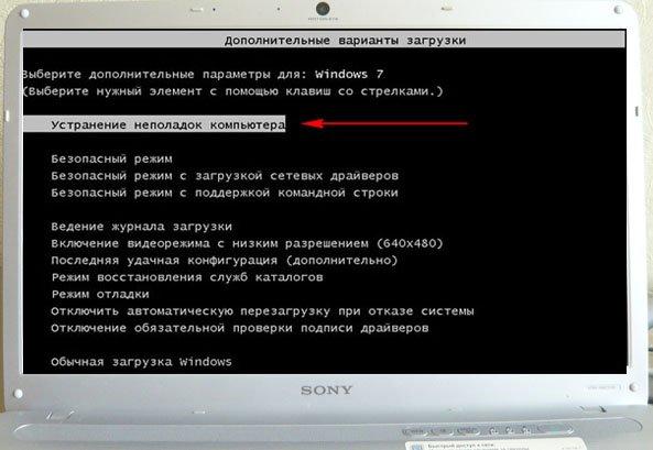 Скачать Программу Для Восстановления Для Windows - фото 7