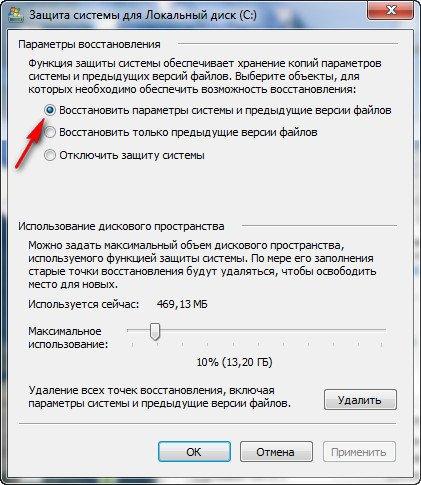 сколько занимает восстановление системы windows 10