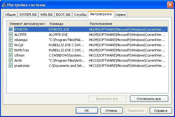 Драйвер на сетевую карту на windows xp скачать.