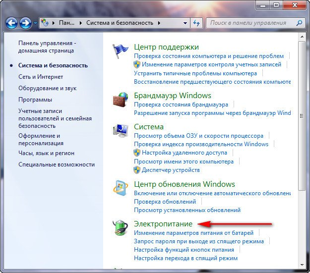 ускорение работы ноутбука windows 7