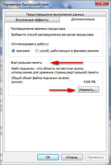 1320045681_12.jpg