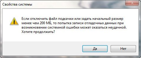 1320045999_102.jpg