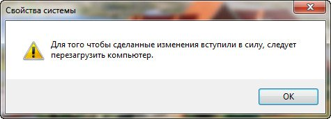1320046332_1055.jpg