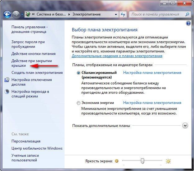 Звук при включении компьютера windows 7 скачать