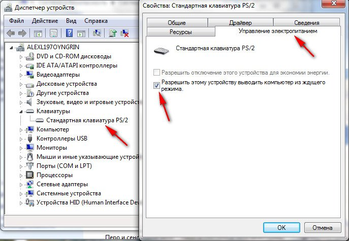 Выдачазамена водительского удостоверения в Москве