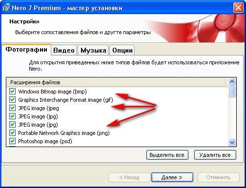 Скачать Бесплатно Программу Которая Открывает Все Файлы - фото 3