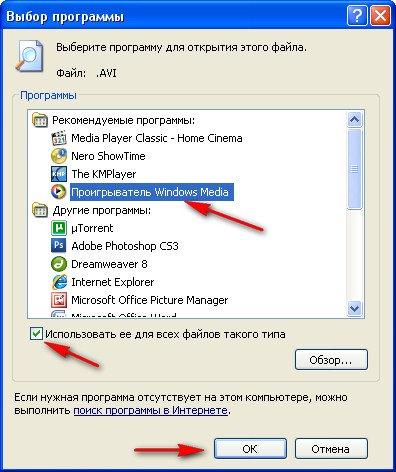 не открываются некоторые программы на windows xp