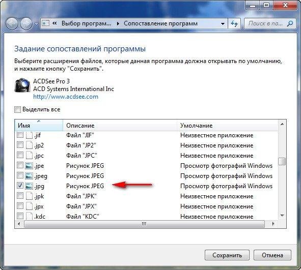 скачать программу для всех типов файлов скачать бесплатно - фото 2