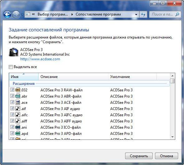 скачать программу для всех типов файлов скачать бесплатно - фото 8