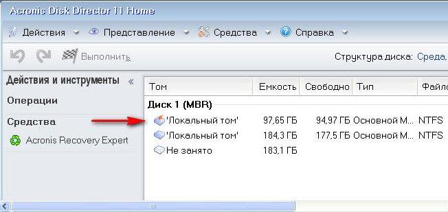 Как сделать чтобы приложения устанавливались на другой диск