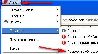 Direct download adobe flash player 28 offline installer [official.