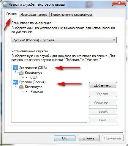 В windows 7 пропала языковая панель