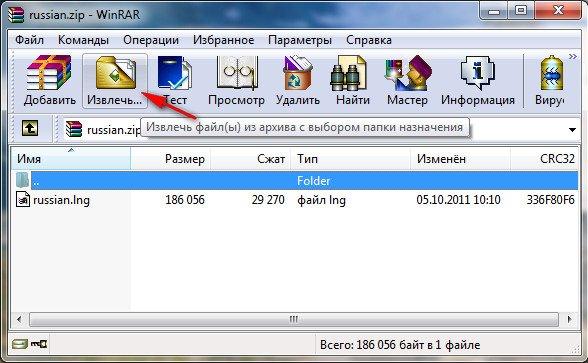Скачать программу для чтения исо файлов