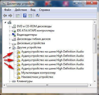 Драйвера для звуковой карты windows 7: где скачать, как установить.