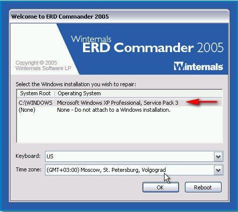 Erd commander порнобаннер убрать