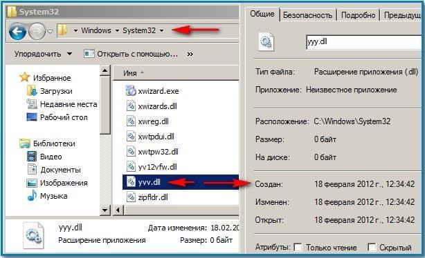 При включении компьютера появляется порнобанер на весь экран как удалить
