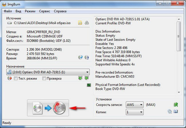 Nero диска для программу