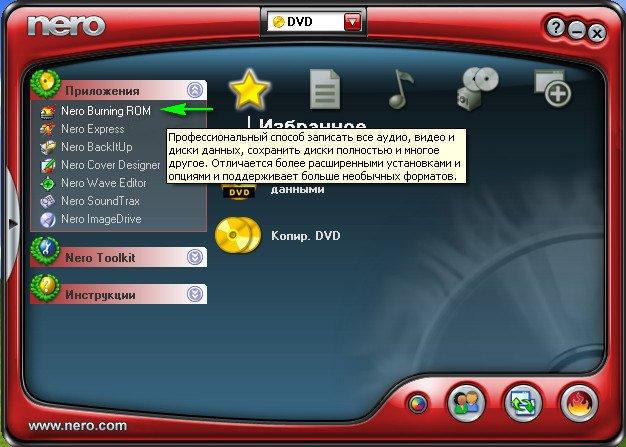 nero 6 free download for windows 7 32 bit