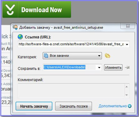 download prolog