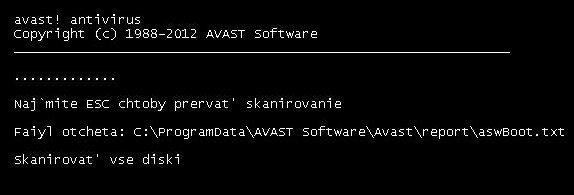 Антивирус аваст на виндовс 10 с официального веб-сайта
