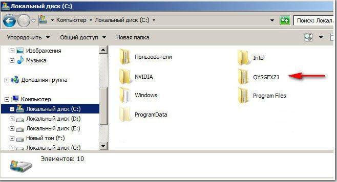 скачать бесплатно программу удаления вирусов с компьютера - фото 8