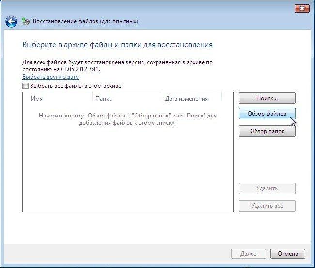 Пропала оперативная память после переустановки windows...