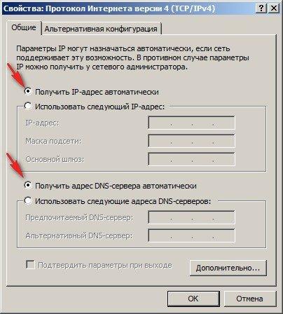 не могу войти в знакомства mail ru