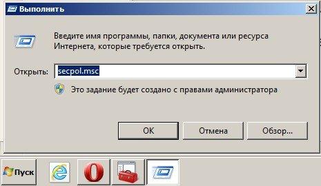 1340050693_2.jpg