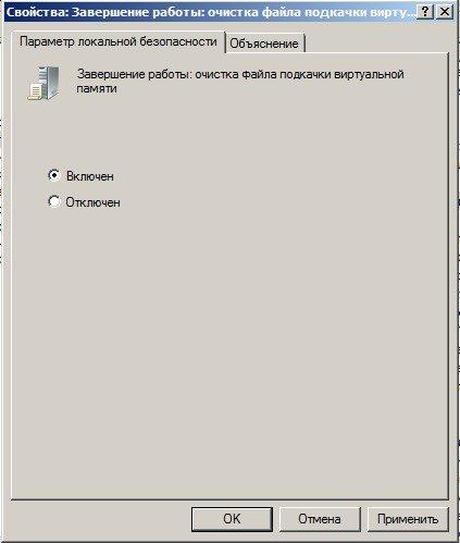 1340050776_3.jpg