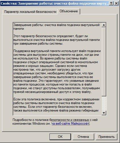 1340050795_4.jpg