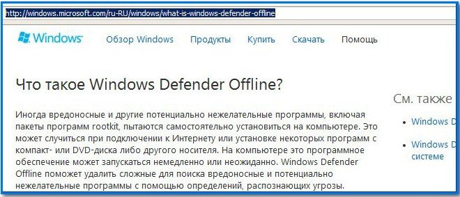 Скачать Загрузочный Диск Windows 7 64 Разрядную