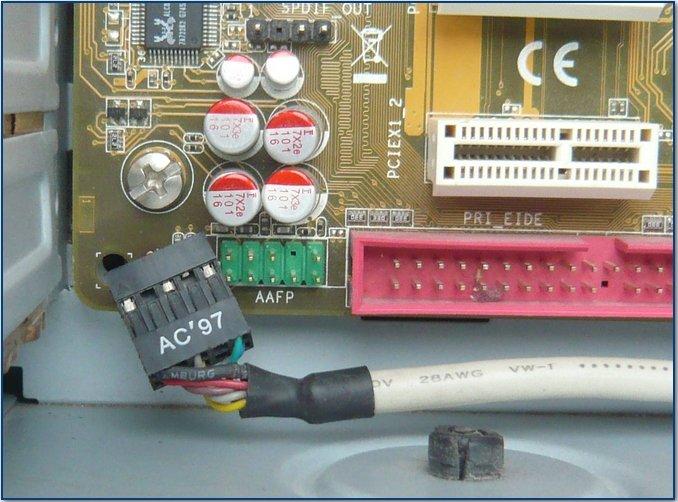 переднюю звуковую панель в