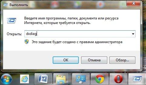 Как узнать свою версию windows