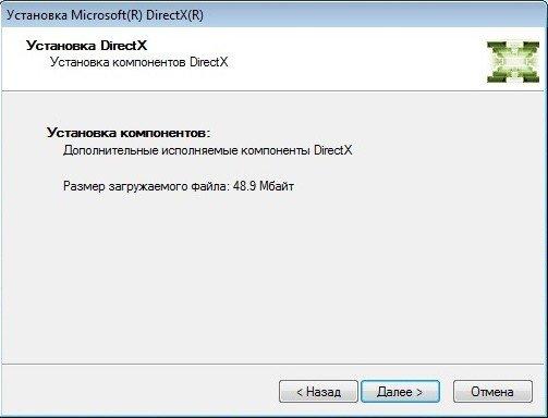 Как обновить directx на windows 10 до последней версии - 8966