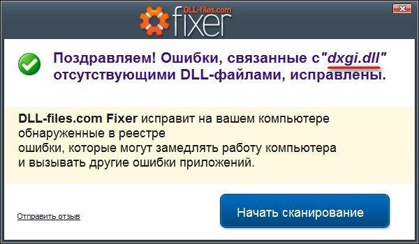 Ускорение текстур agp недоступно ...: pictures11.ru/uskorenie-tekstur-agp-nedostupno.html