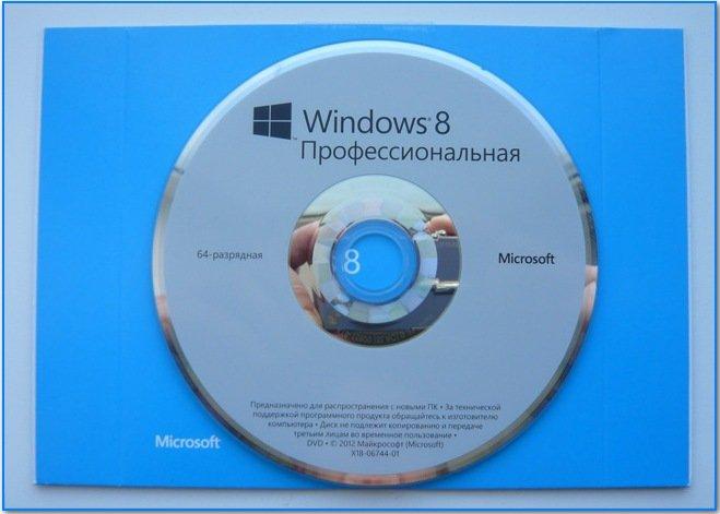 установочный диск windows 8 скачать
